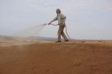 Desert control LNC
